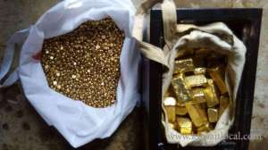 Gold Bars And Nuggets For Export in kuwait