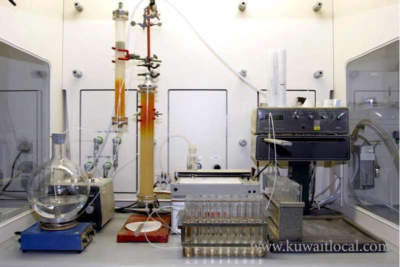 chromatography-and-its-applications-kuwait