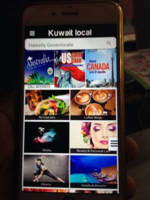 iPhone 6 for sale in kuwait