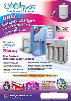 Water filter in kuwait