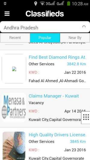classified test from android in kuwait