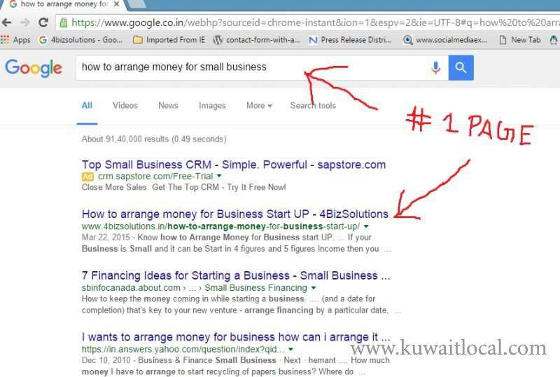 internet-marketing-services-and-seo-expert-kuwait