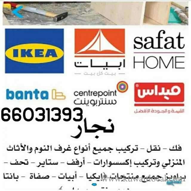 House-movers-services-66031393-kuwait