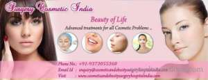 access-best-female-plastic-surgeon-in-india-with-cosmetic-and-obesity-surgery-hospital-india in kuwait