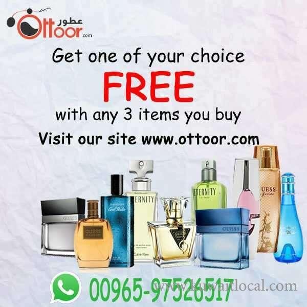 Perfumes-kuwait