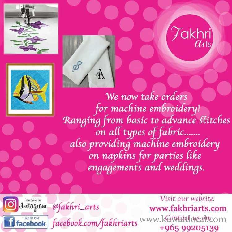 Fakhri-Arts-kuwait