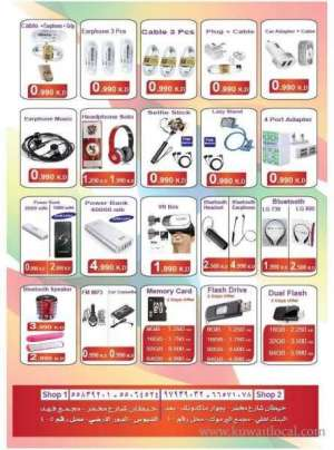 c4f1ab7c0 Kuwait Local | Classifieds Search