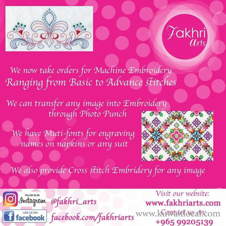 Fakhri-Arts-Embroidery-kuwait