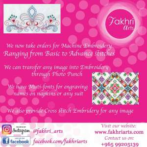 Fakhri Arts Embroidery in kuwait
