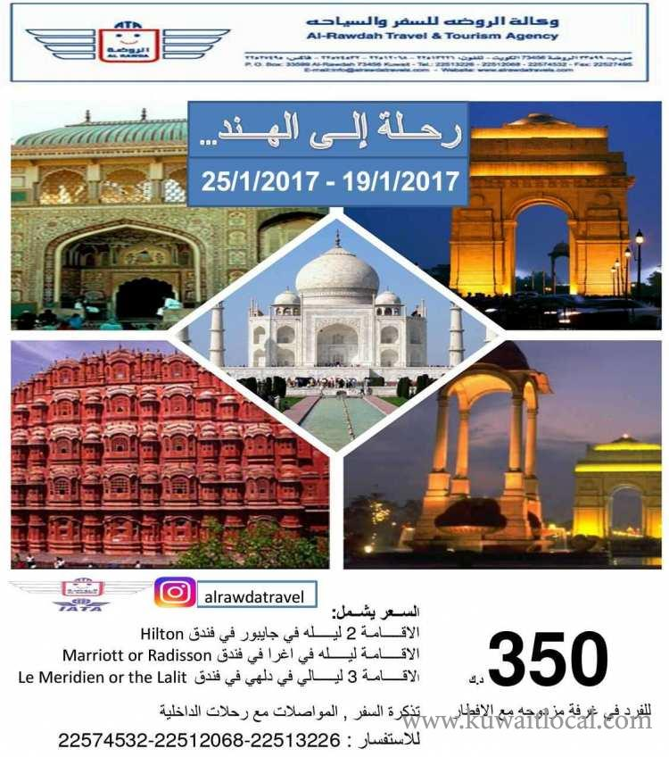 Travel-kuwait