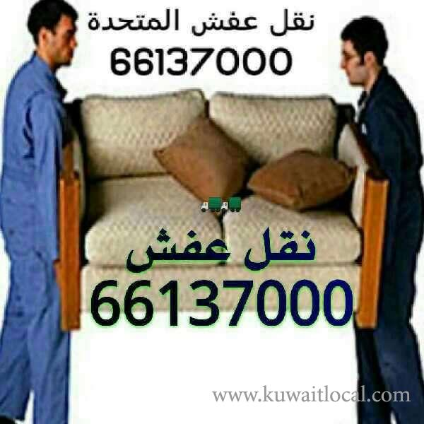 Furniture-Movers-services-51535919-kuwait