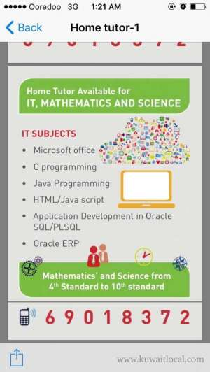 Software Courses in kuwait