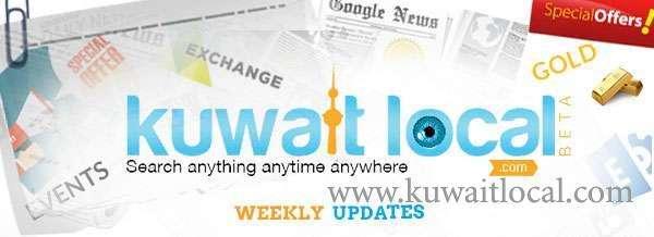 test-comma-kuwait