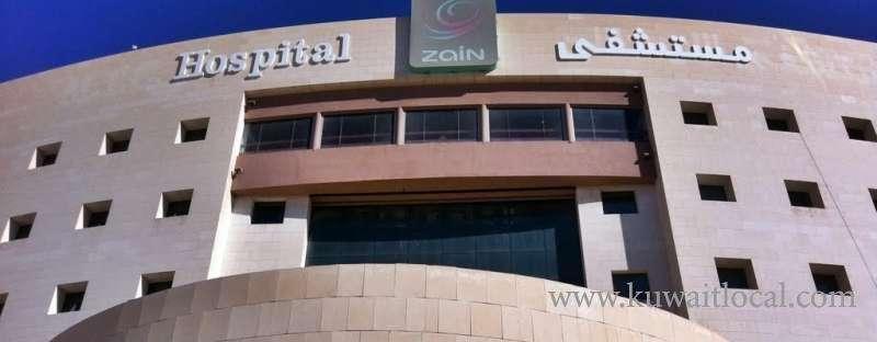 zain-sleeplab-kuwait