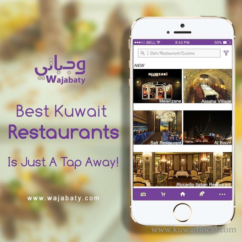 find-a-romantic-restaurant-at-kuwait-for-fine-dining-kuwait
