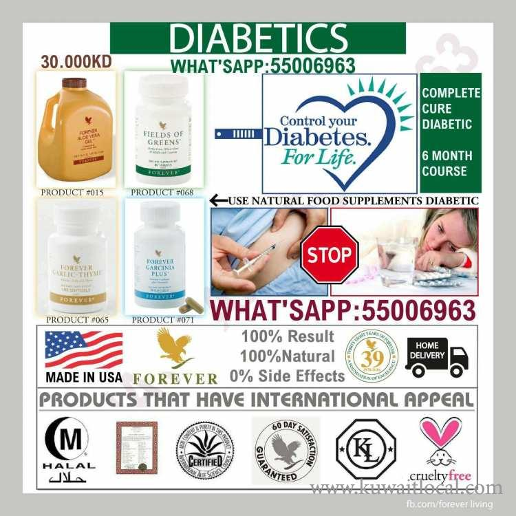 Diabetes-Problem-kuwait