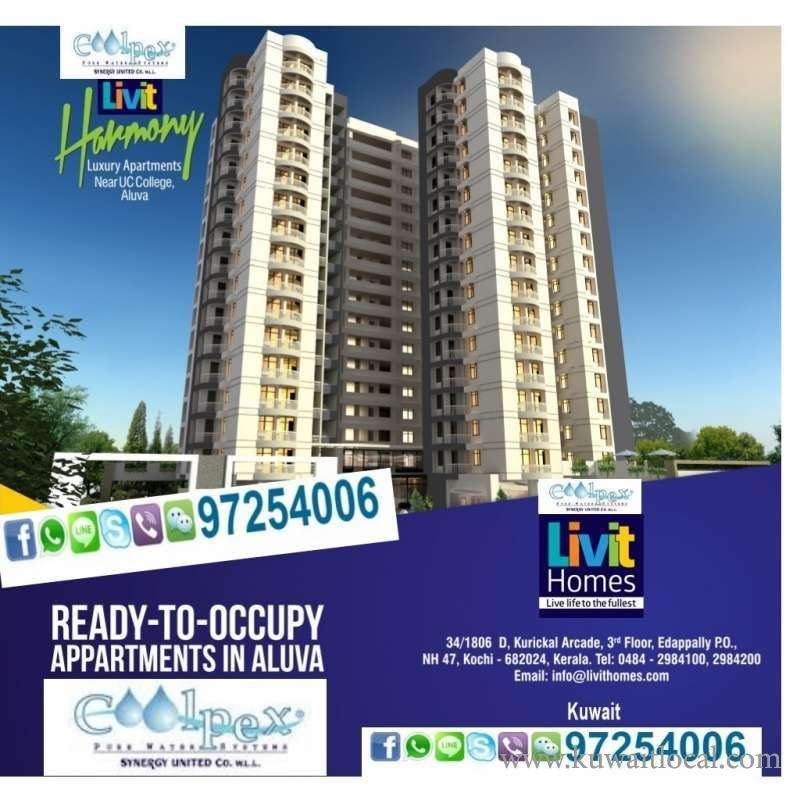 uper-luxurious-flats-available-ready-to-occupy-in-kochin-kuwait