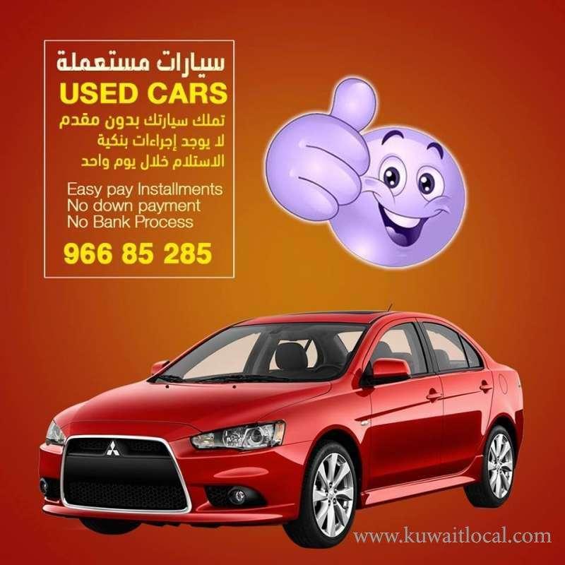 Buy Used Car In Installment At Al Masila Group