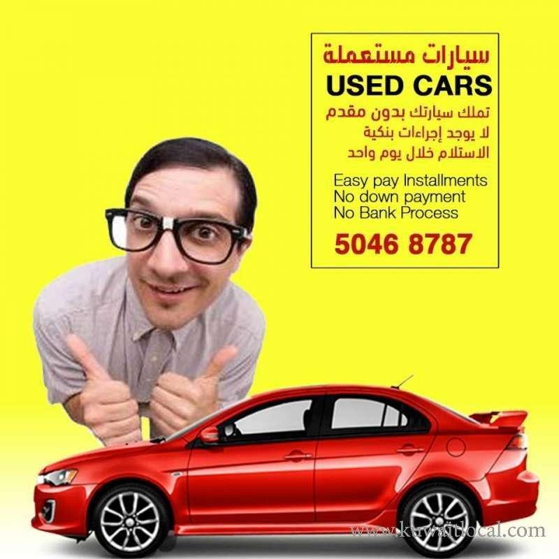 Buy Used Car In Installment At Al Masila