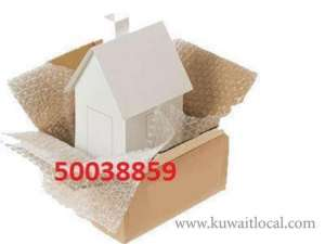 moving-and-packing-service-indian-helpers in kuwait
