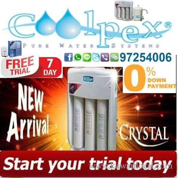coolpex-mega-discount-offer-3-kuwait