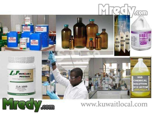 activation-powder-chemicals-ssd-solution-for-cleaning-black-money-note-2-kuwait