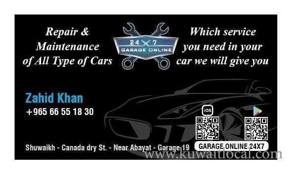 garage-online-24x7-kuwait
