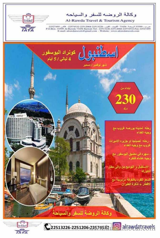 Istanbul-kuwait