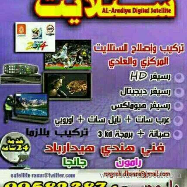 Satellite-Technician-Al-satellite-receiver-s-available-arabsat-nillesat-hotbed-yahasat-channels-available-99446468-kuwait