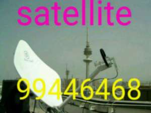 Satellite-Technician-Al-satellite-receiver-s-available-arabsat-nillesat-hotbed-yahasat-channels-available-99446468 in kuwait