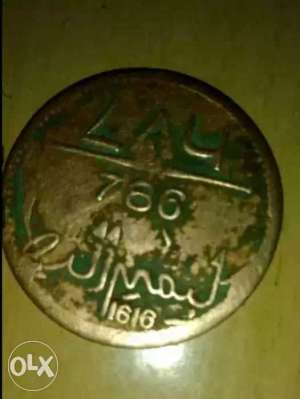 1000-Year-Old-Rear-Coin-Mugal-Emparer-Coin-1 in kuwait