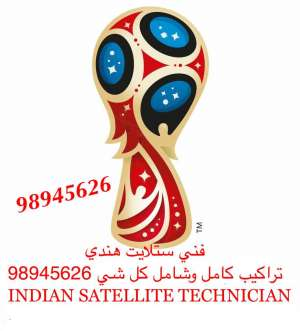 Dish & Satellite  in kuwait