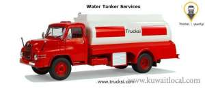 water-tank-services-by-trucksi-in-saudi-arabia in kuwait