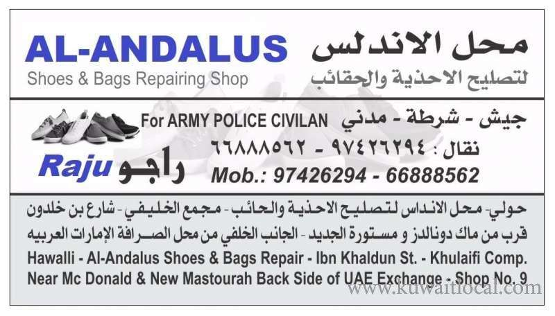 shoes-and-bag-repair-shop-kuwait