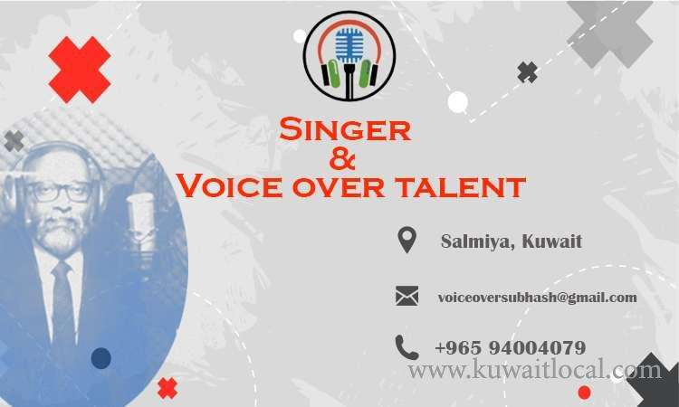singer-and-voice-over-professional-kuwait