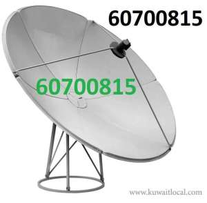dish-and-sattellite-service-all-over-kuwait-call-now-60-700-815 in kuwait