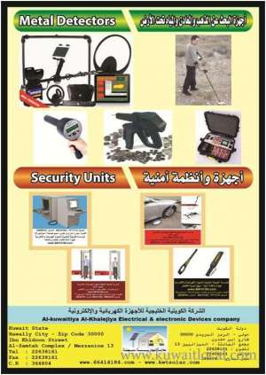 metal-detectors-and-security-units-and-solar-products in kuwait