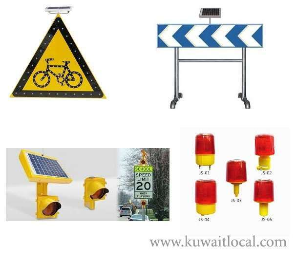 various-solar-powered-traffic-lights-kuwait