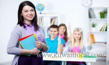 math-and-science-female-tutor-available-for-igcse-american-edexcel-call-66763533-kuwait