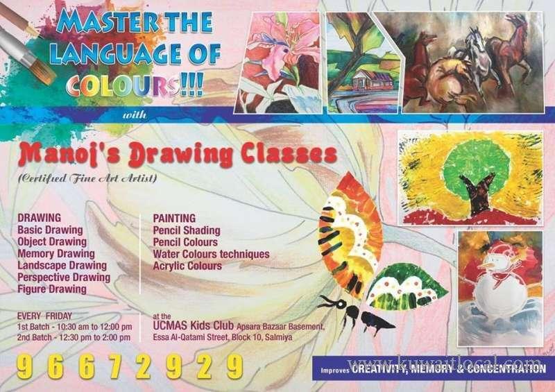 drawing-class-kuwait