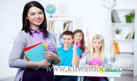 american-igcse-curriculum-tuition-available-female-teacher-kuwait