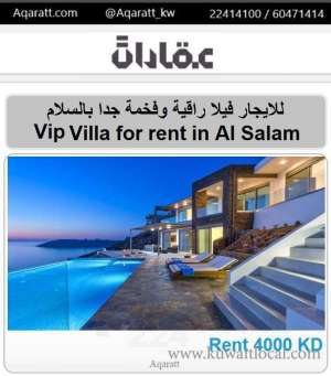 fantastic-vip-villa-for-rent-in-al-salam-westerners-only-aqaratt-inc in kuwait