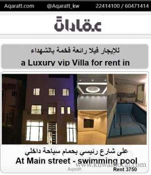 fantastic-brand-new-villa-in-shuhada-for-rent-aqaratt-inc in kuwait