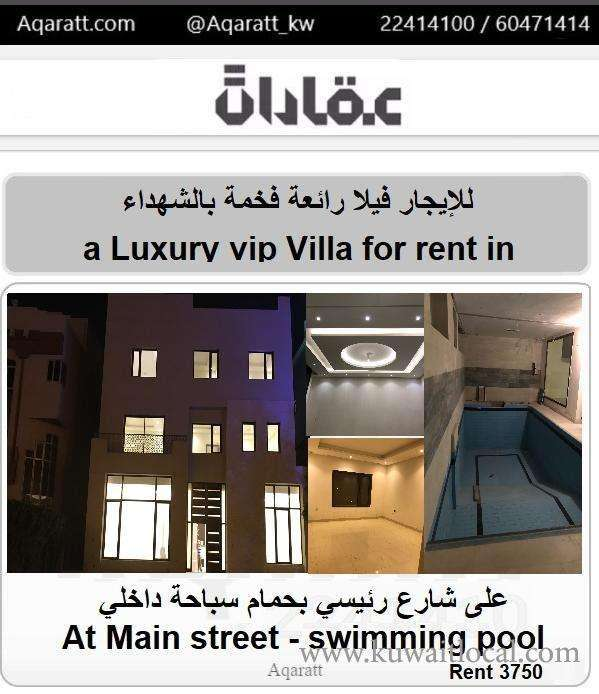 fantastic-brand-new-villa-in-shuhada-for-rent-aqaratt-inc-kuwait