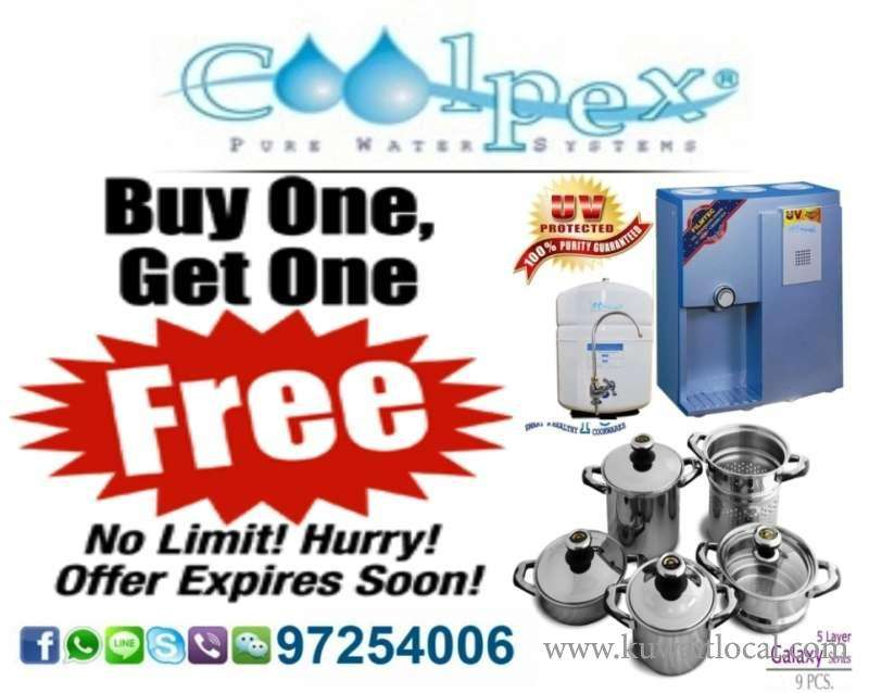 buy-one-get-one-free-1-kuwait