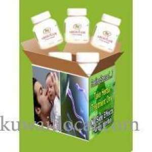 AROGYAM PURE HERBS KIT TO INCREASE SPERM COUNT in kuwait