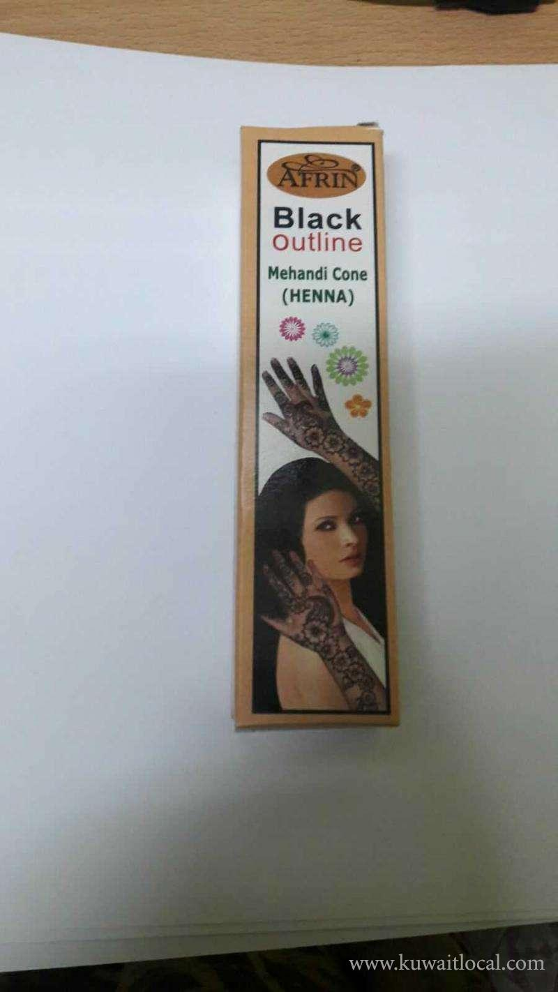 Henna-House-Products-kuwait