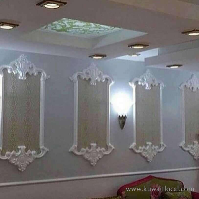 Gypsum-Bord-decor-partition-work-Raju-Hindi-90915573-3-kuwait