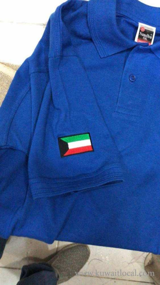 Embroidry-kuwait