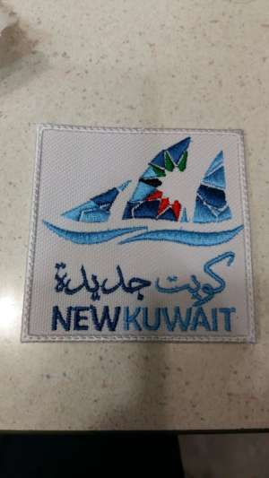 Embroidry in kuwait